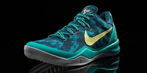 Nike Kobe 8 System+ Supernatural 587551-373(1)