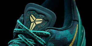 Nike Kobe 8 System+ Supernatural 587551-373(3)