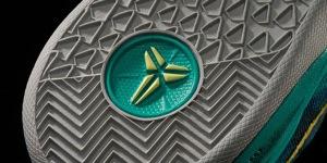 Nike Kobe 8 System+ Supernatural 587551-373(4)