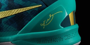 Nike Kobe 8 System+ Supernatural 587551-373(5)