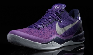 Nike Kobe 8 System Purple Gradient 555035-500 (1)