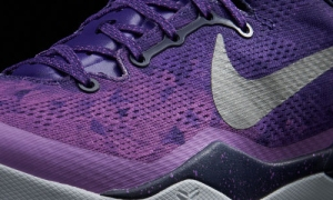 Nike Kobe 8 System Purple Gradient 555035-500 (3)