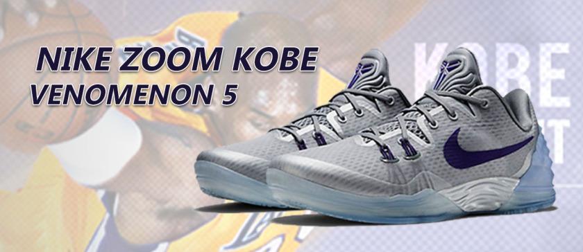 Nike-Zoom-Kobe-Venomenon-5-749884-050-Banner