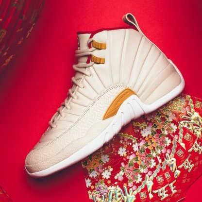 air-jordan-12-cny-gs-light-orewood-brown-varsity-red